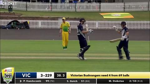 Match highlights: Victoria v Cricket Australia XI