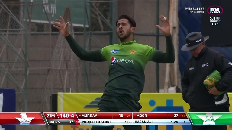 Hasans-trademark-wicket-celebration-backfires-still