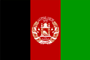 Matches Afghanistan