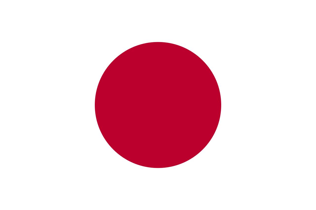 Japan U19s
