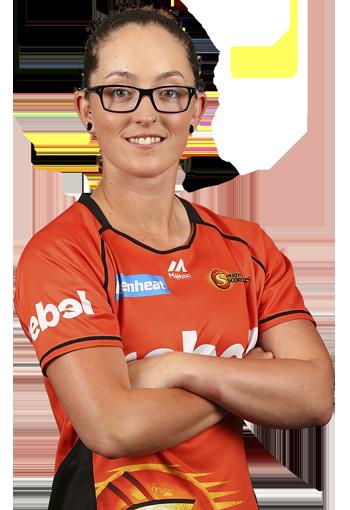 Emily Smith | cricket.com.au